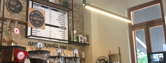 WayCup Coffee is one of Tel Aviv.