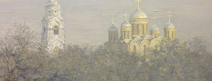 Institute of Russian Realist Art is one of Lugares guardados de Mos-Kate.