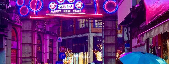 Shanghai Old Street is one of สถานที่ที่บันทึกไว้ของ Alexandra.