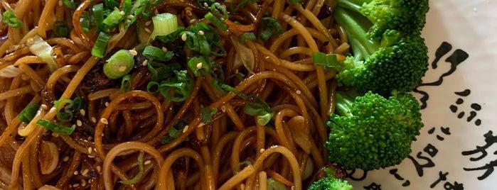 Gokoku Vegetarian Ramen is one of Posti salvati di James.
