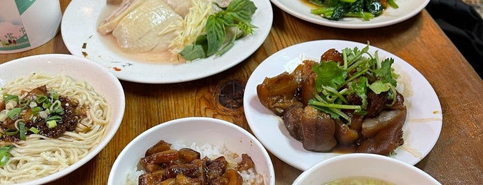 張記九份傳統魚丸 is one of F&Bs - Taipei & Vicinity, Taiwan.