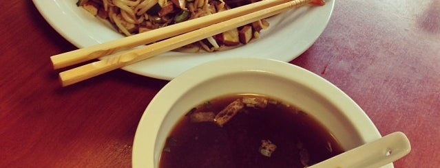 Ázsiai Ízek Koreai és Japán Élelmiszerbolt és Ételbár is one of Vyacheslav 님이 좋아한 장소.