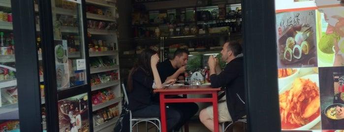 Ázsiai Ízek Koreai és Japán Élelmiszerbolt és Ételbár is one of Budapest.