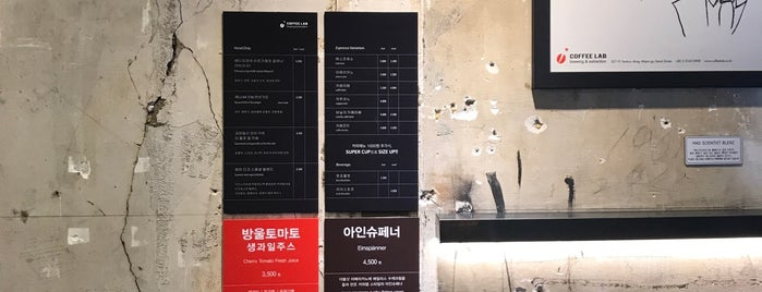 Coffee Lab Express is one of When in Seoul.