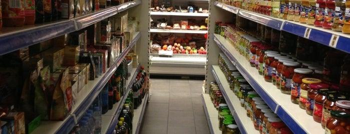 Russkij Bazar is one of Русский Лондон / Russian London.