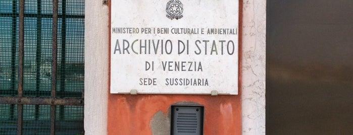Archivio di Stato di Venezia is one of Conceptual fine arts at the Giudecca.