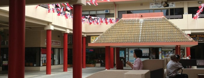 Chinatown Cultural Plaza is one of Hawaii Omiyage.