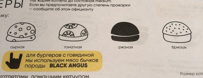 Бюро is one of Отличные места.