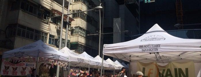 Tong Chong Street Market is one of hong kong.
