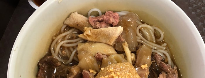 Kheng Fatt Hainanese Beef Noodles 瓊发海南牛肉粉 is one of Good Food Places: Hawker Food (Part I)!.