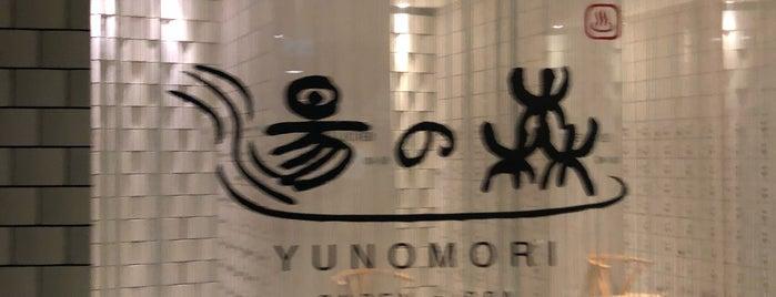 Yunomori Onsen • Spa is one of Lieux qui ont plu à Gabbie.