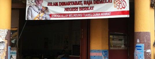 Sun Hua Restoran is one of @Kota Bharu,Kelantan #4.
