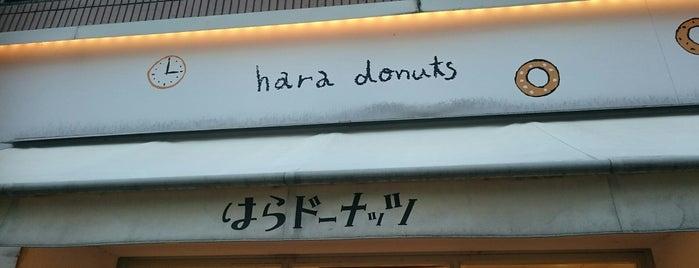 Hara Donuts is one of 気になるリスト.