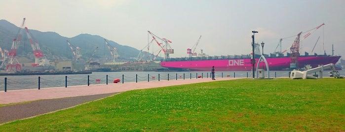 Yamato Wharf is one of 広島 呉 岩国 北九州 福岡.
