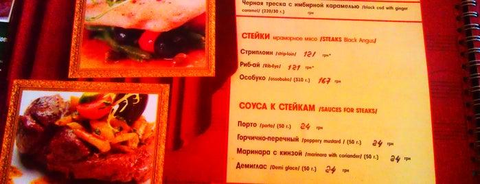 Опера is one of Рестораны Киева / Restaurants (Kyiv).