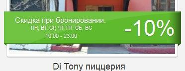 di tony is one of Скидки и акции в ресторанах Алматы.