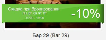 Cooshy Sushi is one of Скидки и акции в ресторанах Алматы.