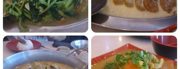 Quan Wei Asam Fish is one of Malaysia.