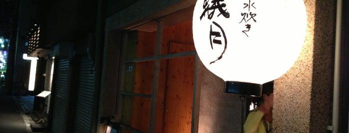 博多もつ鍋 蟻月 心斎橋店 is one of Osaka.