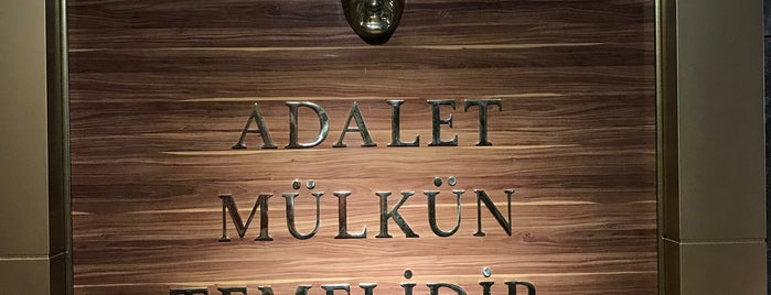 Gaziantep Bölge Adliye Mahkemesi & Bölge İdare Mahkemesi is one of สถานที่ที่ Seda ถูกใจ.