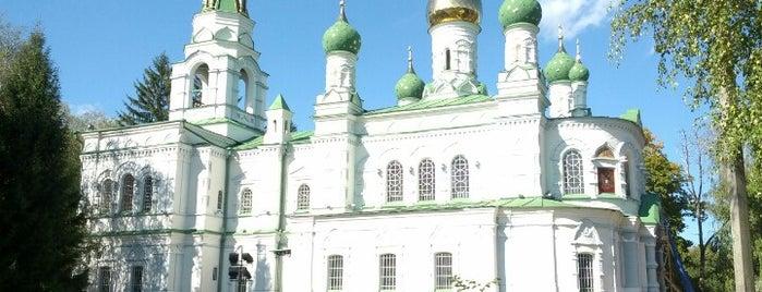 Музей Полтавской Битвы is one of Полтава.