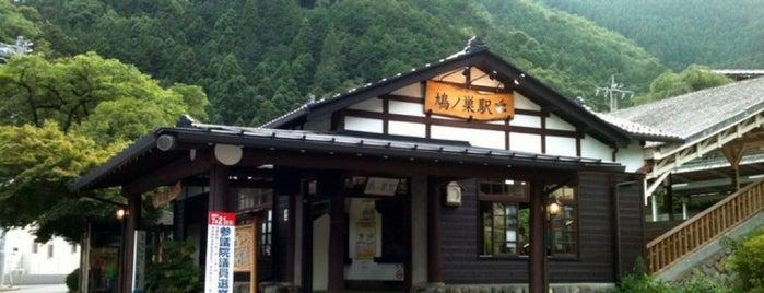 Hatonosu Station is one of JR 미나미간토지방역 (JR 南関東地方の駅).