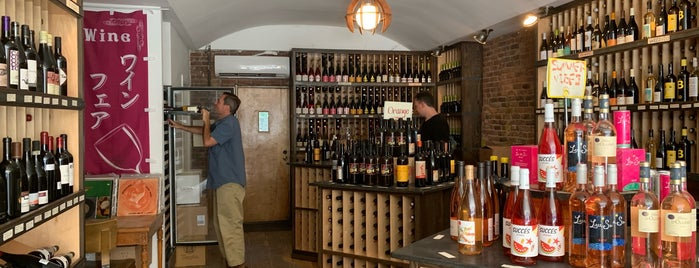 Heritage Wines is one of The Definitive Fort Greene.