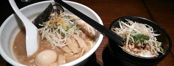 麺や すする is one of Posti che sono piaciuti a Peetah.