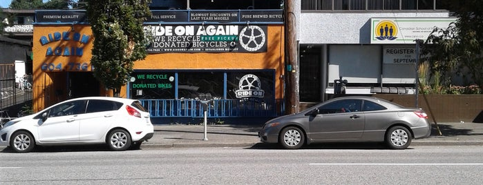Ride On Again is one of JerBaum.com : понравившиеся места.