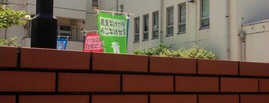 中原生活環境事業所 is one of 武蔵小杉再開発地区.