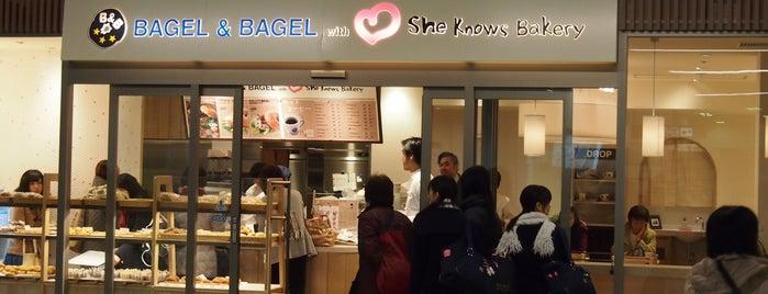 BAGEL & BAGEL is one of 武蔵小杉再開発地区.
