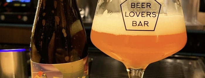 Beerlovers Bar is one of Locais curtidos por Wout.