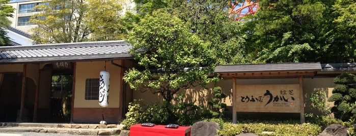 Tokyo Shiba Tofuya Ukai is one of Posti che sono piaciuti a モリチャン.