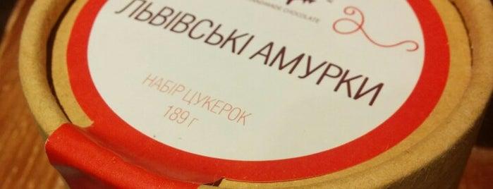 Львівська копальня кави / Lviv Coffee Manufacture is one of Locais curtidos por Игорь.