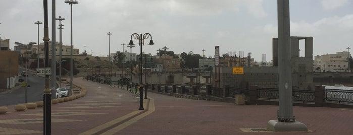 Fog Sidewalk is one of ابها البهيه.