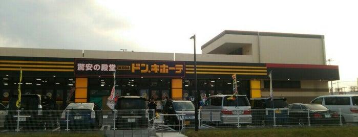 MEGAドン・キホーテ 菊陽店 is one of ディスカウント 行きたい.