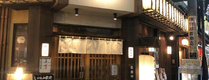 味わい厨房 菜菜や 赤羽店 is one of Masahiroさんのお気に入りスポット.