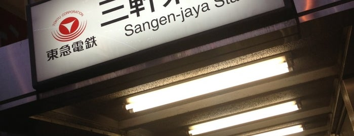 Sangen-jaya Station is one of Orte, die L gefallen.