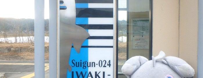 Iwaki-Ishii Station is one of JR 미나미토호쿠지방역 (JR 南東北地方の駅).