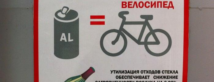 Полезное в Москве