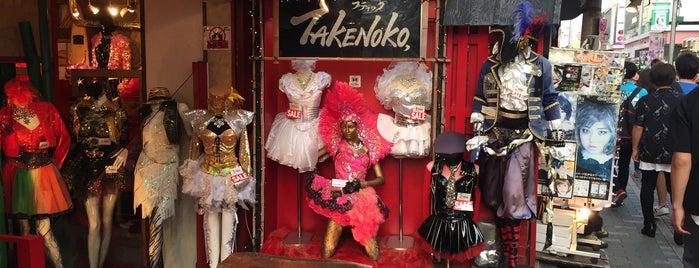 ブティック TAKENOKO is one of Tokyo 2018.