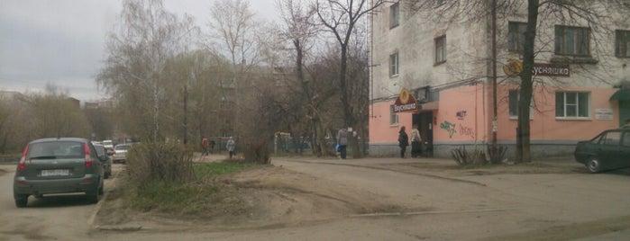 Вкусняшка is one of Владимир.