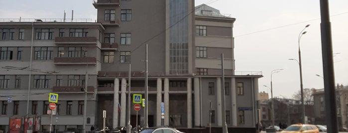 ОАО «РЖД» is one of Lieux sauvegardés par NUCRO.