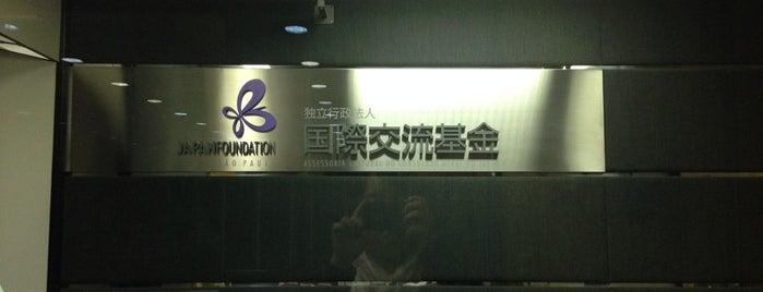 Fundação Japão is one of SP.