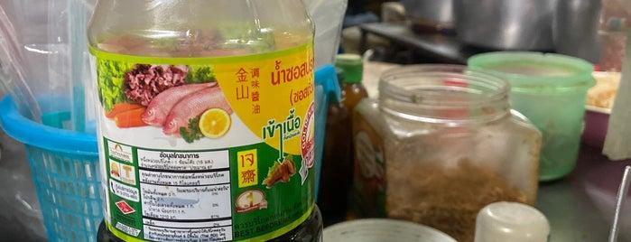 Pho-Chai Market is one of เลย, หนองบัวลำภู, อุดร, หนองคาย.