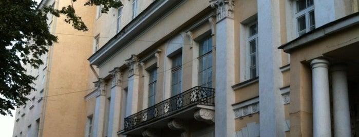 Институт философии РАН is one of Lieux qui ont plu à Ирина.