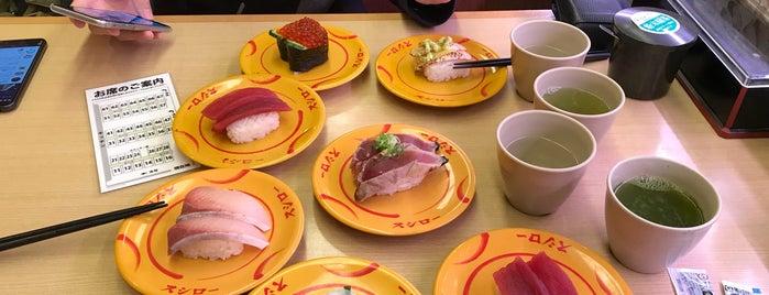 Sushiro is one of Tempat yang Disukai Masahiro.