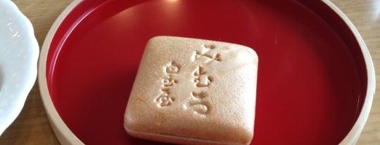 みむろ (株)白玉屋栄壽 is one of 和菓子.