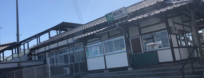 Kunisada Station is one of JR 키타칸토지방역 (JR 北関東地方の駅).