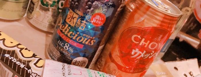 歌広場 渋谷道玄坂店 is one of Topics for Restaurant & Bar ⑤.
